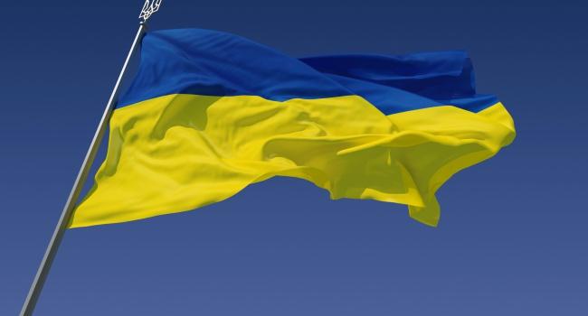 1469338017_flag_of_ukraine