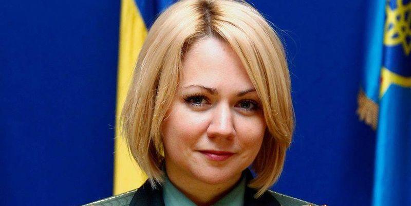 gavrilyuk