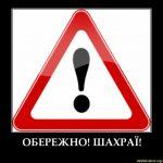 demotivators.org_.ua-420861-3