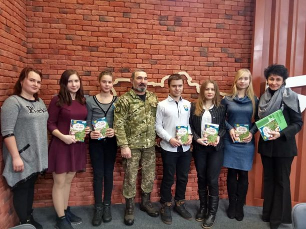 Презентація II випуску книги дитячих віршів та малюнків Мрії про Україну