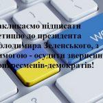 323a156420aba6edecb108e277e46c3d6410fa86