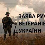 FB_IMG_1570166572767